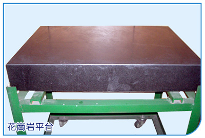 Granite platform-Peripheral Equipment